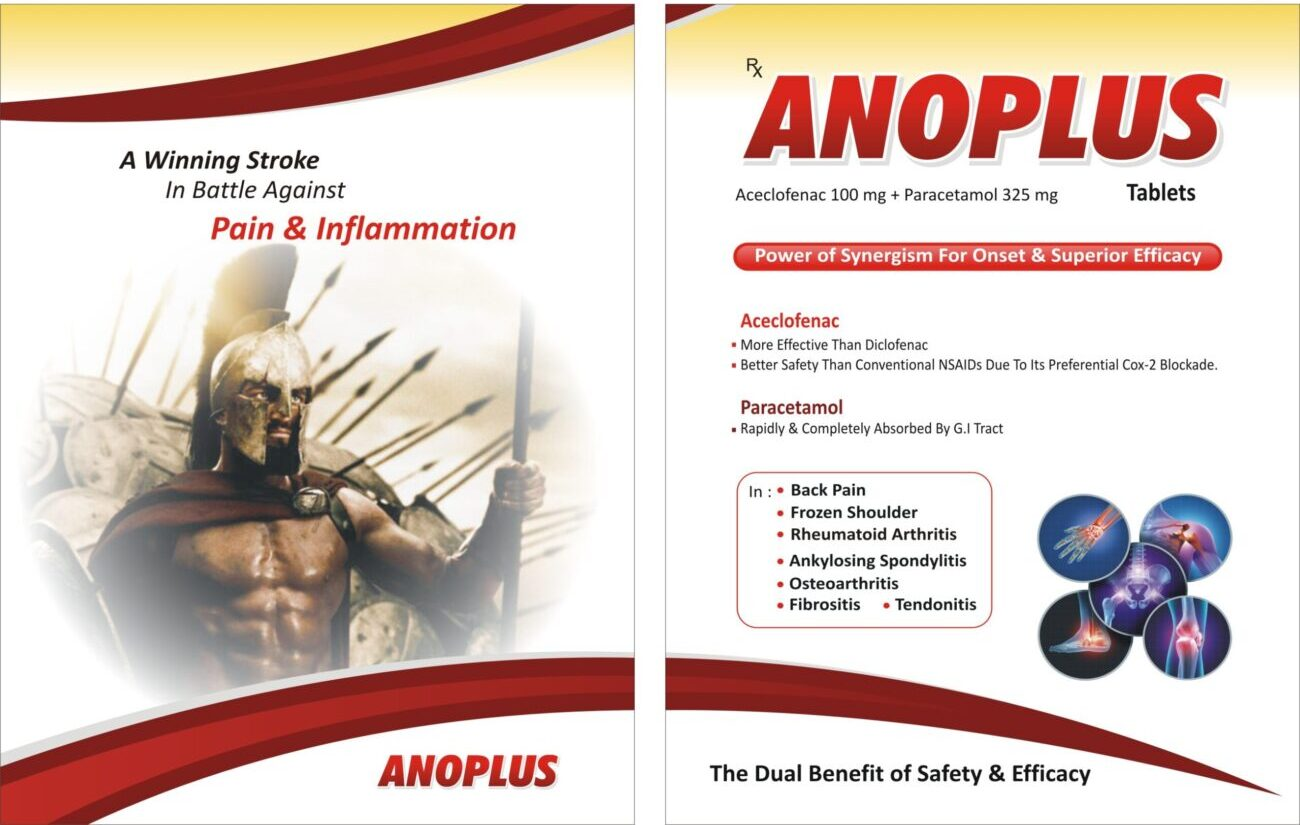Anoplus